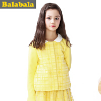 巴拉巴拉balabala童装女童便服中大童外套儿童秋装新款