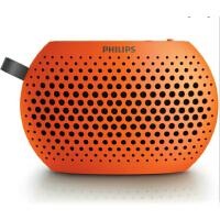 【当当热卖+特价99元】飞利浦SBM100插卡音箱收音机迷你便携式外放小音响老人mp3播放器