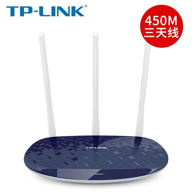 包邮 TP-LINK TL-WR886N 450M无线路由器 穿墙王wifi家用三天线迷你AP中继桥接随身wifi 智能无线信号放大器扩展器发射器 小区宽带光纤 可选水蓝色与宝蓝色其他颜色请备注,默认水蓝色。