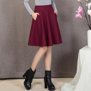 波柏龙   中长款女半身裙A字裙高腰显瘦蓬蓬裙中裙毛呢短裙
