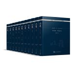 《收获》60周年纪念文存:珍藏版.长篇小说卷(套装共11卷)
