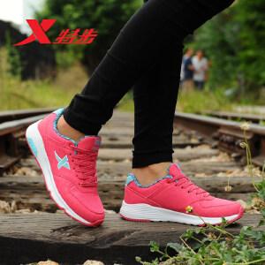 特步春季新品女跑步鞋轻便舒适女运动鞋休闲时尚运动
