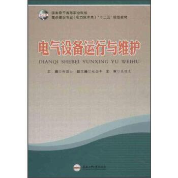 合肥工业大学电气专业电路课本