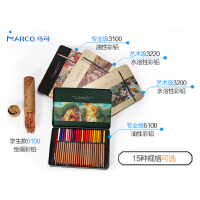 现货花园填色笔 马可24/36/48色专业美术绘画油性水溶性彩色铅笔 彩铅笔 现货6100-36色