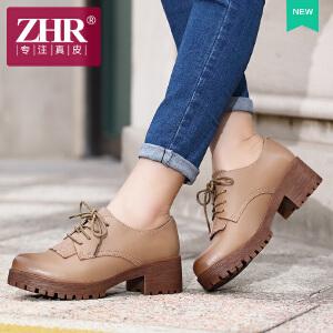 ZHR2017春季新款粗跟单鞋女英伦复古休闲鞋真皮厚底鞋流苏女鞋A13