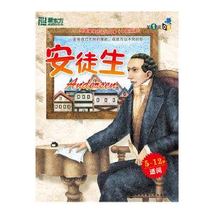 安徒生第1辑08:我最喜爱的名人故事《中英双语》(5-12岁适阅) ——新东方大愚英语学习丛书