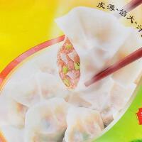 【本来生活】湾仔码头 大白菜猪肉馅水饺 720g