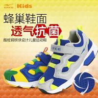 【鸿星尔克童鞋】鸿星尔克秋冬新款童鞋男童 青少年儿童运动鞋休闲鞋男鞋子