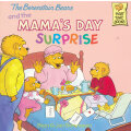 The Berenstain Bears and the Mama's Day Surprise 《贝贝熊-母亲节的惊喜》 ISBN 9780375811326