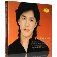 【正版现货】李云迪 李斯特肖邦钢琴协奏曲 CD 2013再版