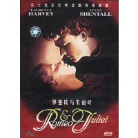 罗密欧与朱丽叶(DVD)