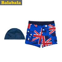 巴拉巴拉balabala男童时尚潮款泳衣套装泳裤泳帽夏装新品