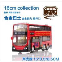 合金车模英伦双层巴士声光回力开门公共汽车校车公交模型玩具