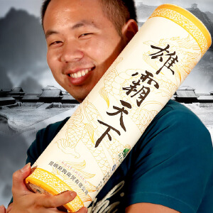 【新益号】雄霸天下5KG大茶柱 能喝2年的古树普洱茶生茶 收藏升值