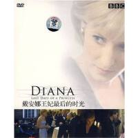 戴安娜王妃后的时光 正版DVD