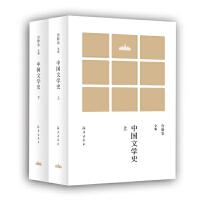 台静农全集  中国文学史(上、下)