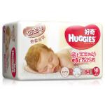 [当当自营]Huggies好奇 铂金装纸尿裤 初生装NB84片(适合0-5公斤)尿不湿