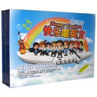 英文歌曲 快乐唱英文 加州阳光儿童合唱团 正版8CD  赠卡拉OK伴奏