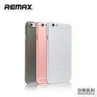 【包邮】Remax iPhone6/6s玫瑰金手机壳  苹果I6S保护硬壳磨砂材质