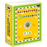 清华儿童英语分级读物:机灵狗故事乐园第1级(配光盘)(第二版)