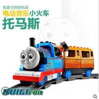 集鑫玩具 托马斯 小火车 电动车 电动火车电动音乐积木轨道车包邮