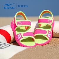 【618大促】鸿星尔克男女童凉鞋 夏季新款品牌儿童鞋露趾清凉透气沙滩鞋