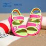 【鸿星尔克童鞋】男女童凉鞋2017夏季小童鞋子 品牌新款儿童鞋露趾沙滩鞋