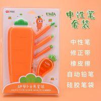 包邮花花姑娘女孩可爱大容量PU皮笔袋 韩国潮流风尚文具盒 收纳包