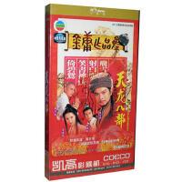 电视剧 天龙八部 5DVD 盒装经济版 黄日华 李若彤 陈浩民 精品