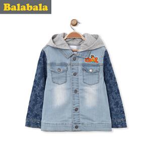 【6.26巴拉巴拉超级品牌日】巴拉巴拉 童装 男童外套小童宝宝上衣 春装儿童短款休闲外套