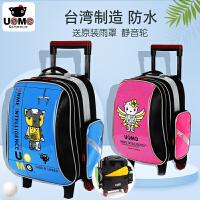 台湾unme小学生拉杆书包1-3-6年级男女防水减负儿童拉杆箱书包