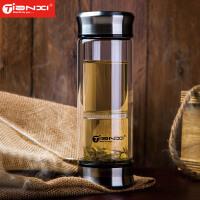 天喜玻璃杯 带盖便携玻璃水杯茶水分离泡茶杯子过滤双层创意茶杯本色