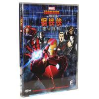 动画片 钢铁侠 噬甲危机 DVD9 动画版