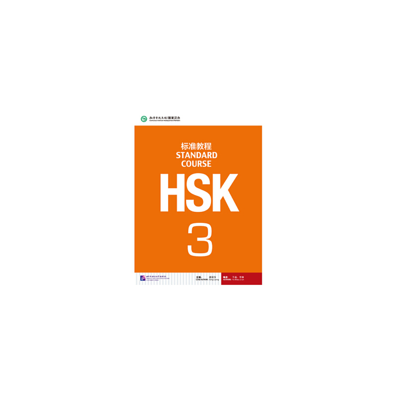 正品A HSK...