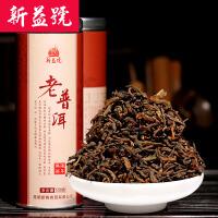 【新益号】陈年老普洱茶 熟茶100g 08年原料干仓老茶普洱散茶