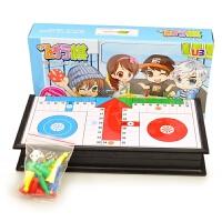 UB友邦美式飞行棋 磁性棋子折叠棋盘 益智儿童游戏棋