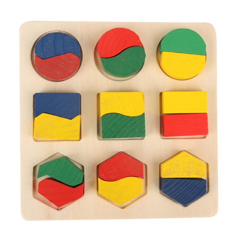 大贸商 幼儿园木制玩具9几何形状板配对板颜色形状益智积木玩具 af