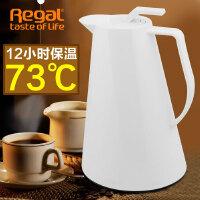 [当当自营]Regal丽格 真空玻璃胆保温壶RDY 1.0L(白色)