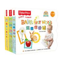 费雪宝宝的第一本双语学习书 套装3册(跟我读ABC、跟我学单词、跟我去农场)
