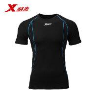 特步男款速干衣跑步套装运动短衣吸湿排汗透气运动跑步服