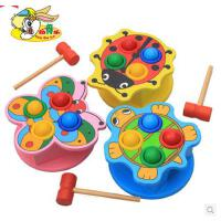 幼得乐 木制动物打桩打地鼠敲击台儿童宝宝启蒙益智玩具敲打1-2岁