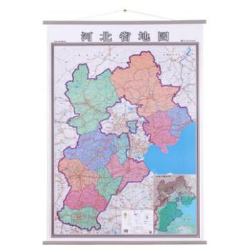 河北省地图挂图2014竖版1.4米x1米挂绳 防水 高清 政区交通地貌一览通
