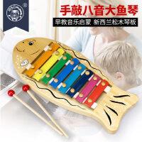 婴幼儿玩具 木制八音敲琴音乐男女宝宝益智玩具 1-2周岁生日礼物 共鸣琴板 音质清脆干净
