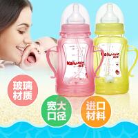 宽口径玻璃奶瓶 防摔防胀气婴儿感温奶瓶新生儿进口宝宝奶瓶200ML