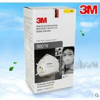 3M 防雾霾防粉尘带呼吸阀 PM2.5防护口罩 9001V   20只散装