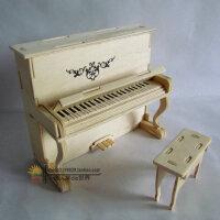 木质3d立体拼图玩具 成人儿童女孩益智手工积木拼装木头模型钢琴