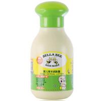【当当自营】贝拉小蜜蜂(BellaBee)婴儿草本润肤露BL-404(儿童宝宝身体乳保湿霜)125ml