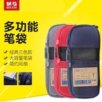 文具盒 笔盒 卡通收纳小清新 波点帆布可爱韩国背包零钱包 小学生笔袋