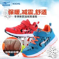 【618大促】鸿星尔克秋冬款儿童运动鞋男童加厚夹棉童鞋中大童跑步鞋