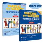 朗文国际英语教程.1(附MP3版)